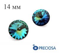 Риволи PRECIOSA Maxima 14 мм Bermuda Blue 1 штука 061806 - 99 бусин