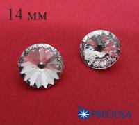 Риволи PRECIOSA Maxima 14 мм Crystal 1 штука 061810 - 99 бусин