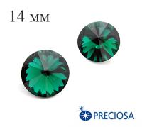 Риволи PRECIOSA Maxima 14 мм Emerald 1 штука 061812 - 99 бусин