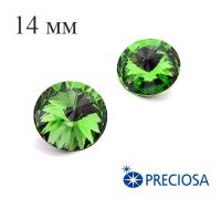 Риволи PRECIOSA Maxima 14 мм Peridot 1 штука 061814 - 99 бусин