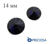 Риволи PRECIOSA Maxima 14 мм Dark Indigo 1 штука 061830 - 99 бусин