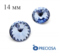 Риволи PRECIOSA Maxima 14 мм Light Sapphire 1 штука 061832 - 99 бусин