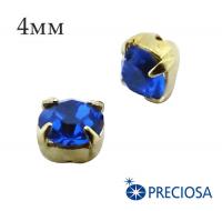 Шатоны (стразы) PRECIOSA пришивные хрустальные, размер ss-16 (4 мм), цвет Capri Blue/gold, 10 штук/упаковка, Чехия 061839 - 99 бусин