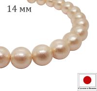 Хлопковый жемчуг 14 мм цвет Pink нежно-розовый 1 штука Япония 061876 - 99 бусин
