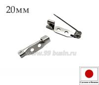 Основа для броши с крючком 20 мм, цвет никель, 2 отверстия, произ-во ЯПОНИЯ 061880 - 99 бусин