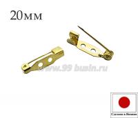 Основа для броши с крючком 20 мм, цвет золото, 2 отверстия, произ-во ЯПОНИЯ 061881 - 99 бусин