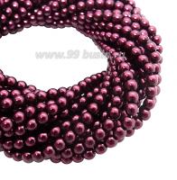 Бусина стеклянная жемчуг на нити 3 мм цвет бургунди Чехия 75 штук 061885 - 99 бусин