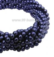 Бусина стеклянная жемчуг на нити 3 мм цвет сине-фиолетовый Чехия 75 штук 061887 - 99 бусин