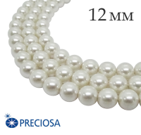 Жемчуг хрустальный Preciosa Maxima 12 мм White 1 штука Чехия 061925 - 99 бусин
