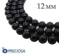 Жемчуг хрустальный Preciosa Maxima 12 мм Magic Black 1 штука Чехия 061931 - 99 бусин