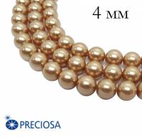 Жемчуг хрустальный Preciosa Maxima 4 мм Gold 10 штук/упаковка Чехия 061993 - 99 бусин