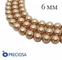 Жемчуг хрустальный Preciosa Maxima 6 мм Gold 10 штук/упаковка Чехия 061995 - 99 бусин
