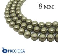 Жемчуг хрустальный Preciosa Maxima 8 мм Light Green 5 штук/упаковка Чехия 062002 - 99 бусин