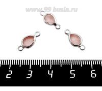 Коннектор Премиум Капелька 14,5*7 мм ювелирное стекло, цвет светлая чайная роза/платина 1 штука 062016 - 99 бусин