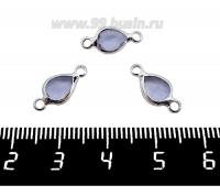 Коннектор Премиум Капелька 14,5*7 мм ювелирное стекло, цвет бледный синий/платина 1 штука 062019 - 99 бусин