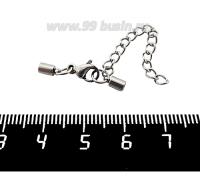 Комплект карабин 9*5 мм, удлинительная цепочка ок.4 см, концевики для шнура диаметром 2 мм, нержавеющая сталь, 1 штука 062028 - 99 бусин