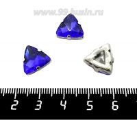 Стразы стеклянные пришивные в латунных цапах Треугольник 12*12*5 мм, цвет ультрамариновый, 1 штука 062032 - 99 бусин