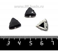 Стразы стеклянные пришивные в латунных цапах Треугольник 12*12*5 мм, цвет глубокий черный, 1 штука 062034 - 99 бусин