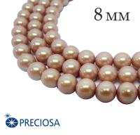 Жемчуг хрустальный Preciosa Maxima 8 мм Pearlescent Pink 5 штук/упаковка Чехия 062051 - 99 бусин