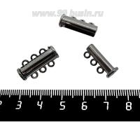 Замок магнитный Столбик 20 мм 3 петли, цвет черный никель, 1 штука 062063 - 99 бусин