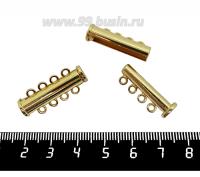 Замок магнитный Столбик 27 мм 4 петли, цвет золото, 1 штука 062064 - 99 бусин