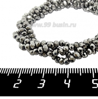 Бусины хрустальные на нити форма Рондель 3*2 мм цвет мельхиор, около 44 см нить /170 бусин 062131 - 99 бусин
