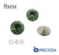 Шатоны PRECIOSA MAXIMA ss39 (8мм) Erinite без оправы 1 штука, Чехия 062141 - 99 бусин