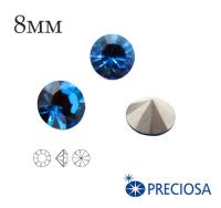 Шатоны PRECIOSA MAXIMA ss39 (8мм) Capri Blue без оправы 1 штука, Чехия 062144 - 99 бусин