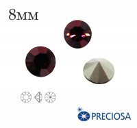 Шатоны PRECIOSA MAXIMA ss39 (8мм) Burgundy без оправы 1 штука, Чехия 062153 - 99 бусин