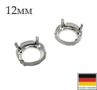 Оправа 12 мм Platinum 4 holes 1 штука Германия 062163 - 99 бусин