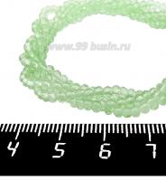 Бусины хрустальные на нити форма Рондель 3*2 мм цвет светло-зеленый 40 см нить /200 бусин 062181 - 99 бусин