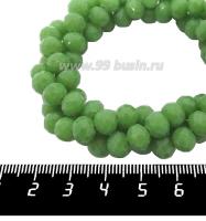 Бусина стеклянная на нитке мелкая грань 8*6 мм цвет зеленый авакадо около 40 см/нить 062187 - 99 бусин