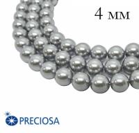 Жемчуг хрустальный Preciosa Maxima 4 мм Light Grey 10 штук/упаковка Чехия 062222 - 99 бусин