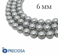 Жемчуг хрустальный Preciosa Maxima 6 мм Light Grey 10 штук/упаковка Чехия 062224 - 99 бусин