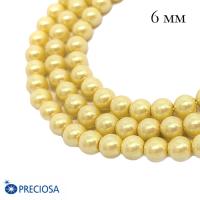 Жемчуг хрустальный Preciosa Maxima 6 мм Pearlescent Yellow 10 штук/упаковка Чехия 062236 - 99 бусин