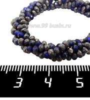 Бусины хрустальные на нити форма Рондель 3*2 мм матовый синий/железная руда, около 42 см нить/200 бусин 062253 - 99 бусин