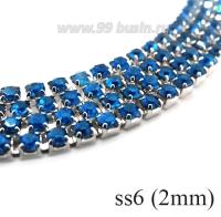 Стразовая цепочка 2 мм (ss6) цвет лазурный/серебристый Тайвань 0,5 метра 062261 - 99 бусин