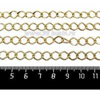 Цепочка ромбовидное гнутое звено 9*7 мм, двухсторонняя рифленая/гладкая, железо/гальваника, цвет золото, 1 метр/упак 062312 - 99 бусин