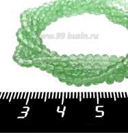 Бусины хрустальные на нити форма Рондель 3,5*2,5 мм нежная зелень, около 39 см нить/145 бусин 062323 - 99 бусин