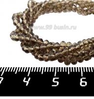 Бусины хрустальные на нити форма Рондель 3,5*2,5 мм цвет бистр, около 39 см нить/145 бусин 062327 - 99 бусин