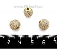 Бусина Премиум Шарик 10 мм с бесцветными микроцирконами, золотистый 1 штука 062333 - 99 бусин