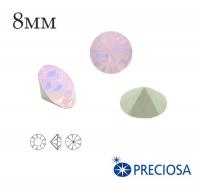 Шатоны PRECIOSA MAXIMA ss39 (8мм) Rose Opal без оправы 1 штука, Чехия 062344 - 99 бусин