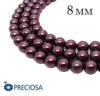 Жемчуг хрустальный Preciosa Maxima 8 мм Light Burgundy 5 штук/упаковка Чехия 062354 - 99 бусин