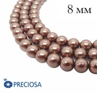 Жемчуг хрустальный Preciosa Maxima 8 мм Bronze 5 штук/упаковка Чехия 062365 - 99 бусин