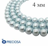 Жемчуг хрустальный Preciosa Maxima 4 мм Light Blue (светло-голубой) 10 штук/упаковка Чехия 062369 - 99 бусин
