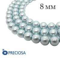Жемчуг хрустальный Preciosa Maxima 8 мм Light Blue (светло-голубой) 5 штук/упаковка Чехия 062372 - 99 бусин