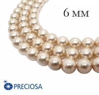 Жемчуг хрустальный Preciosa Maxima 6 мм Creamrose 10 штук/упаковка Чехия 062377 - 99 бусин