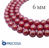 Жемчуг хрустальный Preciosa Maxima 6 мм Pearlescent Red 10 штук/упаковка Чехия 062383 - 99 бусин
