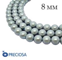 Жемчуг хрустальный Preciosa Maxima 8 мм Pearlescent Grey (серый) 5 штук/упак Чехия 062387 - 99 бусин