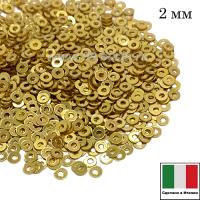 Пайетки Италия плоские 2 мм Oro metall. M4 (Золото металлик) 2 грамма 062423 - 99 бусин